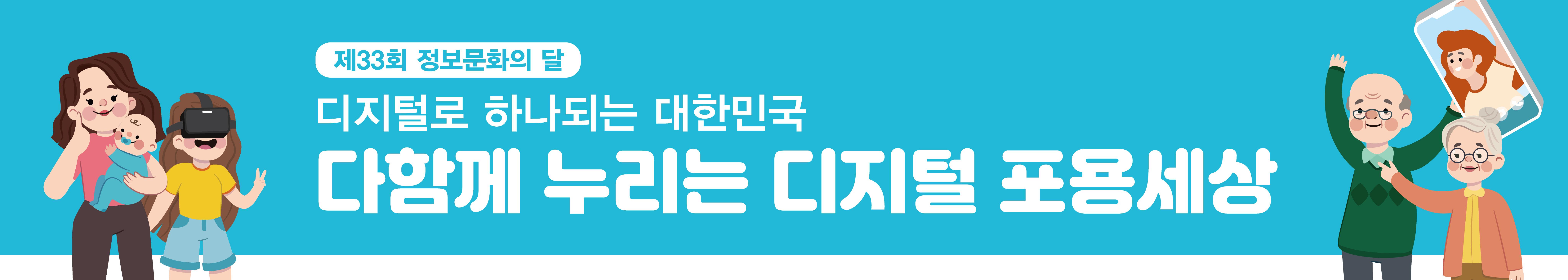kcf-banner